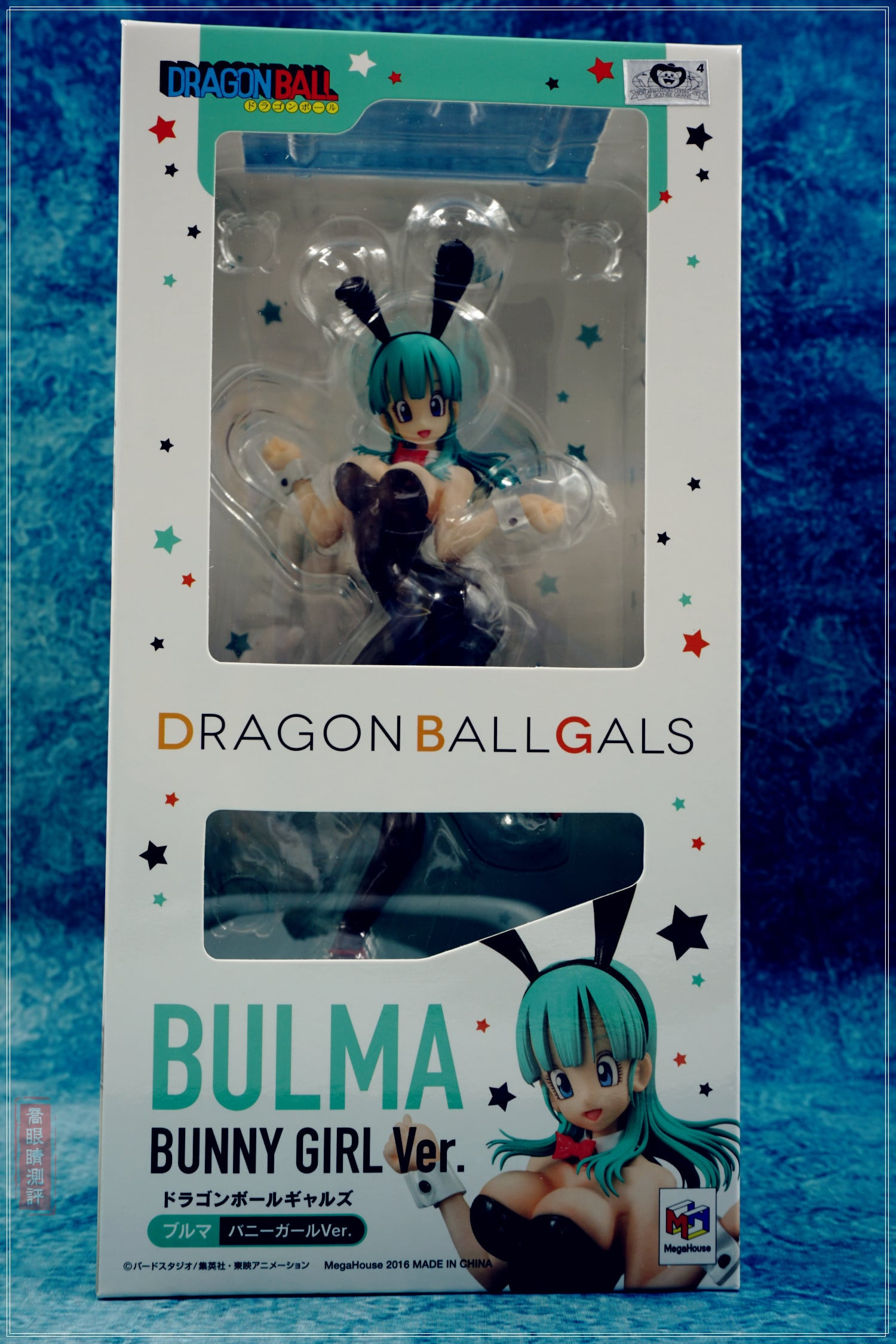 DRAGON BALL Bulma Girls Rare Figurines-Garage Kit Dolls