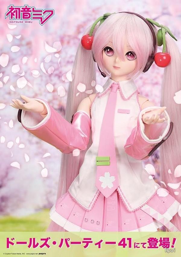 Dollfie Dream VOCALOID Sakura Miku-Garage Kit Dolls
