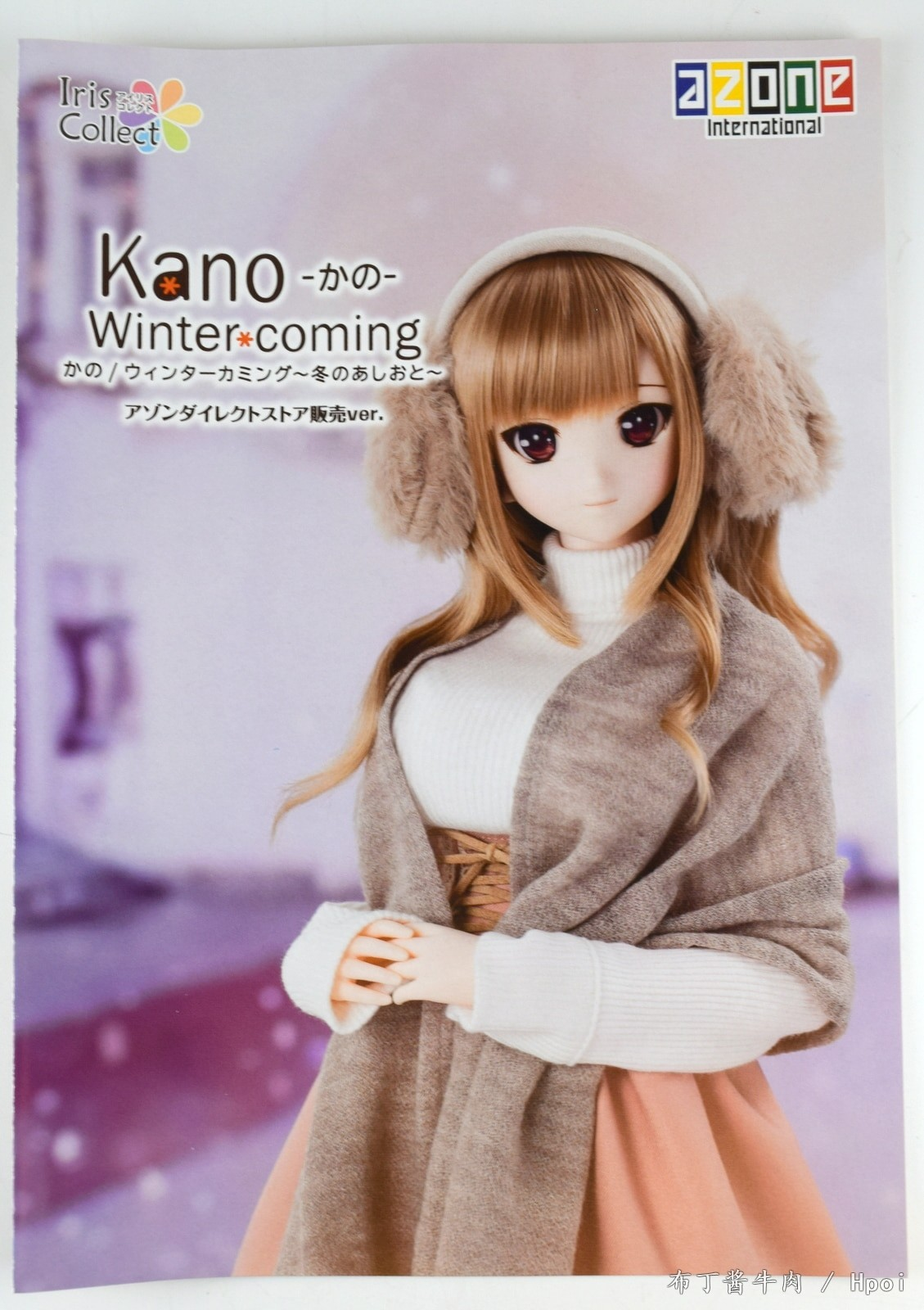 Alice Collection ~Winter Coming-Garage Kit Dolls