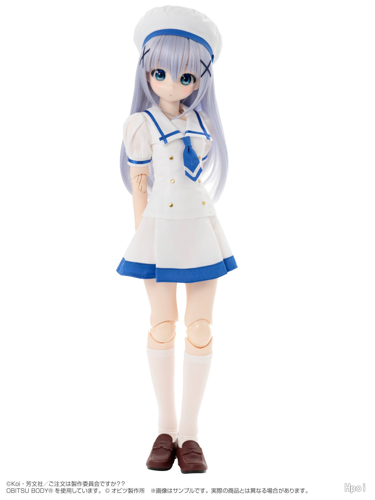 Another Realistic Characters No.014 Would you like some rabbits? Kaze Chino school uniform ver-Garage Kit Dolls