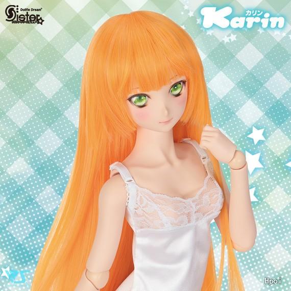 Dollfie Dream Karin-Garage Kit Dolls