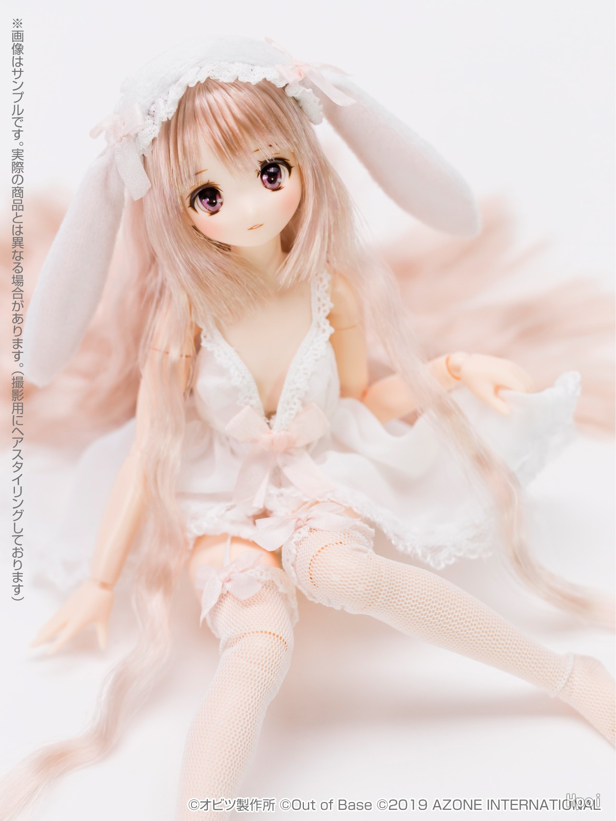 Minami Marshmallow Rabbit Azone Direct Store Sales ver-Garage Kit Dolls